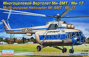 Eastern Express 14500 1:144, Multi-purpose Helicopter Mi-8MT/Mi-17 (Многоцелевой вертолёт Ми-8МТ/Ми-17)