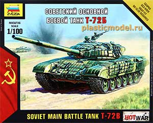 Звезда 7400 1:100, Soviet main battle tank T-72B (Т-72Б советский основной боевой танк)