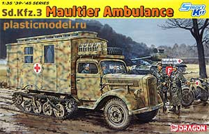 Dragon 6766 1:35, Sd.Kfz.3 Maultier Ambulance (Sd.Kfz.3 «Мул» германский полугусеничный автомобиль санитарный вариант)