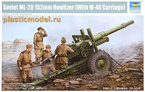 Trumpeter 02324 1:35, Soviet ML-20 152mm Howitzer with M-46 Carriage (МЛ-20 152-мм советская гаубица с передком М-46)