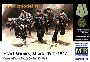 Master Box 35153 1:35, Soviet Marines, Attack, 1941-1942 Eastern Front Battle series, Kit №3 («Атака». Советские морские пехотинцы, 1941-1942 гг. из серии «Бои на Восточном фронте», набор №3)