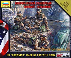 "Звезда 7414 1:72, US ""Browning"" machine-gun with crew («Браунинг» американский станковый пулемёт с расчётом)"