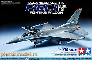 Tamiya 60786 1:72, Lockheed Martin F-16CJ Fighting Falcon Block 50 (Локхид Мартин F-16CJ «Файтинг Фалкон» блок 50)