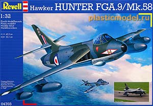 Revell 04703 1:32, Hawker Hunter FGA.9/Mk.58 (Хоукер «Хантер» FGA.9/Mk.58)