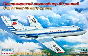 Eastern Express 14492 1:144, Civil Airliner 40 early version (Як-40 пассажирский авиалайнер, ранняя модификация)