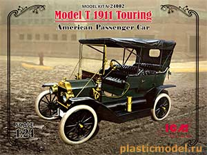 ICM 24002 1:24, Model T 1911 Touring american passenger car (Модель Т Туринг 1911 г. американский пассажирский автомобиль)