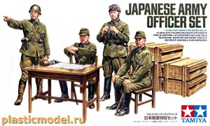 Tamiya 35341 1:35, Japanese army officer set (Японские офицеры)