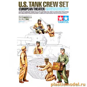 Tamiya 35347 1:35, U.S. Tank Crew set, European theater (Американские танкисты, Европейский театр военных действий, 2МВ)