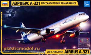 Звезда 7017 1:144, Airbus A-321 civil airliner (Аэробус А-321 Гражданский авиалайнер)