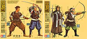 Tamiya 25410 1:35, Samurai Warriors set (Воины Самураи)