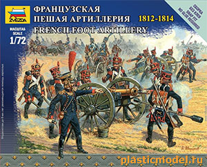 Звезда 6810 1:72, French foot artillery 1812-1814 (Французская пешая артиллерия)