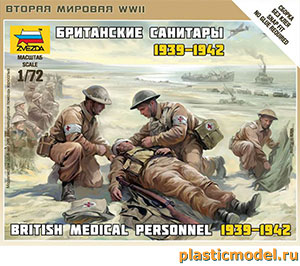Звезда 6228 1:72, British medical personnel 1939-1942 (Британские санитары 1939-1942)