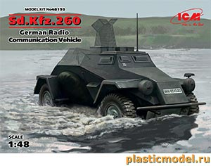 ICM 48193 1:48, Sd.Kfz.260 German Radio Communication Vehicle (Sd.Kfz.260 Германский бронеавтомобиль радиосвязи 2МВ)