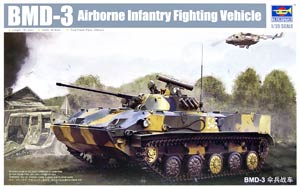 Trumpeter 09556 1:35, BMD-3 Airborne Infantry Fighting Vehicle (БМД-3 боевая машина десанта)