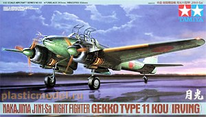 Tamiya 61093 1:48, Nakajima J1N1-Sa Night fighter GEKKO type 11 KOU IRVING (Накадзима J1N1-Sa ночной истребитель)