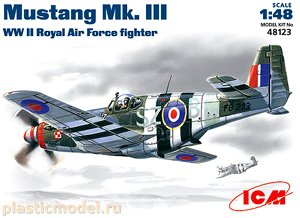 ICM 48123 1:48, Mustang Mk. III Royal air force WWII fighter («Мустанг»  Mk. III истребитель ВВС Великобритании)