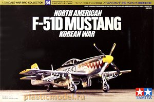 Tamiya 60754 1:72, North American F-51D MUSTANG (Korean war)