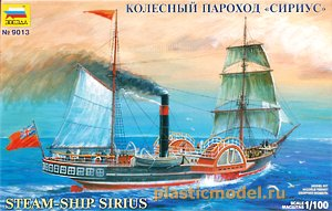 "Звезда 9013 1:100, ""Sirius"" Steam Ship («Сириус» Колесный пароход)"
