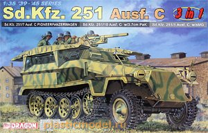 Dragon 6224 1:35, Sd.Kfz. 251 Ausf. C (3 in 1)