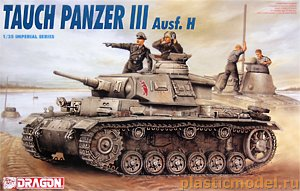 Dragon 9033 1:35, Tauch Panzer III Ausf.H