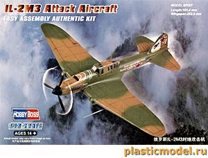 HobbyBoss 80285 1:72, IL-2M3 Ground-attack aircraft (Ильюшин Ил-2М3 советский штурмовик)