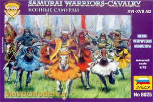 Звезда 8025 1:72, Samurai Warriors Cavalry (Конные самураи) XVI-XVII