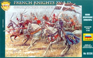 Звезда 8036 1:72, French Knights XV A.D. (Французские рыцари XV в.)