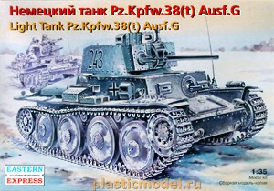 Eastern Express 35145 1:35, Light tank PzKpfw 38 (t) Ausf.G (Немецкий танк PzKpfw 38 (t) Ausf.G)