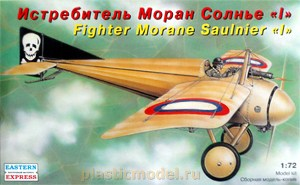 "Eastern Express 72210 1:72, Fighter Morane Saulnier ""I"" (Истребитель Моран Солнье «I»)"