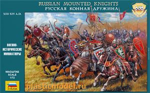 Звезда 8039 1:72, Russian Mounted Knights (русская конная дружина), XIII-XIV