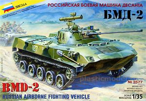 Звезда 3577 1:35, BMD-2 Russian airborne fighting vehicle (БМД-2 Российская боевая машина десанта)