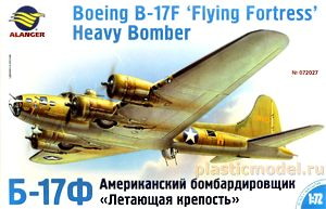 Алангер 072027 1:72, Boeing B-17F `Flying Fortress` Heavy Bomber (Американский бомбардировщик Б-17Ф `Летающая крепость`)