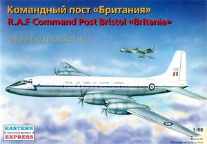 "Восточный Экспресс 96002 1:96, R.A.F. Command Post Bristol ""Britannia"" (Бристоль «Британниа» командный пост ВВС Великобритании)"