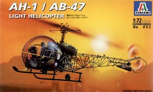 Italeri 095 1:72, AH-1 / AB-47 light helicopter (Белл AB47 американский лёгкий вертолёт)