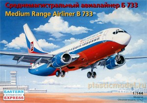 "Восточный Экспресс 14423 1:144, B 733 ""Atlant Soyuz"" Medium Range Airliner (Б 733 «Атлант-Союз» Среднемагистральный авиалайнер)"