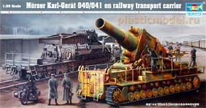 Trumpeter 00209 1:35, Morser Karl-Gerät 040/041 on railway transport carrier
