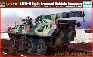 Trumpeter 00370 1:35, USMC LAV-R Light Armored Vehicle Recovery