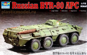 Trumpeter 07267 1:72, Russian BTR-80 Armored Personnel Carrier (БТР-80 Советский бронетранспортер)