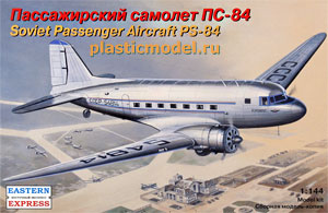 Eastern Express 14431 1:144, Soviet Passenger Aircraft PS-84 (ПС-84 Пассажирский самолёт)
