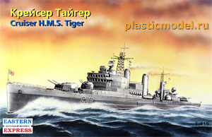 Eastern Express 40005 1:415, Cruiser H.M.S. Tiger («Тайгер» британский крейсер)