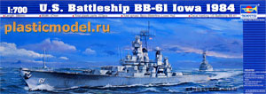 Trumpeter 05701 1:700, U.S. Battleship BB-61 Iowa 1984 (Линкор ВВ-61 `Айова` 1984)