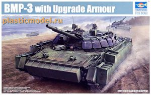 Trumpeter 00365 1:35, BMP-3 with Upgrade Armour (БМП-3 с активной бронёй)