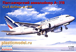 Eastern Express 14429 1:144, Civil Airliner A-318 Air France (Пассажирский авиалайнер А-318 «Эир Франс»)