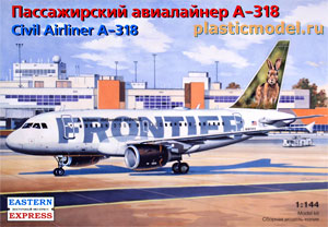 "Восточный Экспресс 14434 1:144, Airbus A-318 ""Frontier Airlines"" Civil Airliner (Аэробус А-318 «Фронтье Эйрлайнз» пассажирский авиалайнер)"