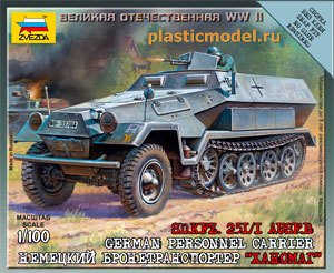 Звезда 6127 1:100, Sd.Kfz. 251/1 Ausf.B German Personnel Carrier («Ханомаг» Немецкий бронетранспортер)