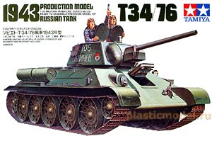 Tamiya 35059 1:35, T34/76 1943 production model (Т-34/76 образца 1943 г.)