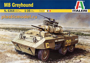 Italeri 6364 1:35, M8 Greyhound (Бронеавтомобиль М8 «Грейхаунд»)
