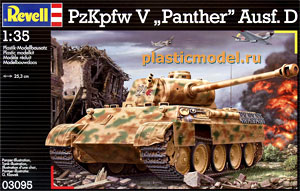 "Revell 03095 1:35, PzKpfw. V ""Panther"" Ausf. D (Т-V «Пантера» мод. D Немецкий танк)"
