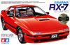 Mazda Savanna RX-7 GT Limited (Мазда «Саванна RX-7 GT»  Limited), подробнее...