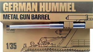 Tamiya 12688 1:35, Hummel Metal Gun Barrel (Металлический ствол для «Хуммель»)